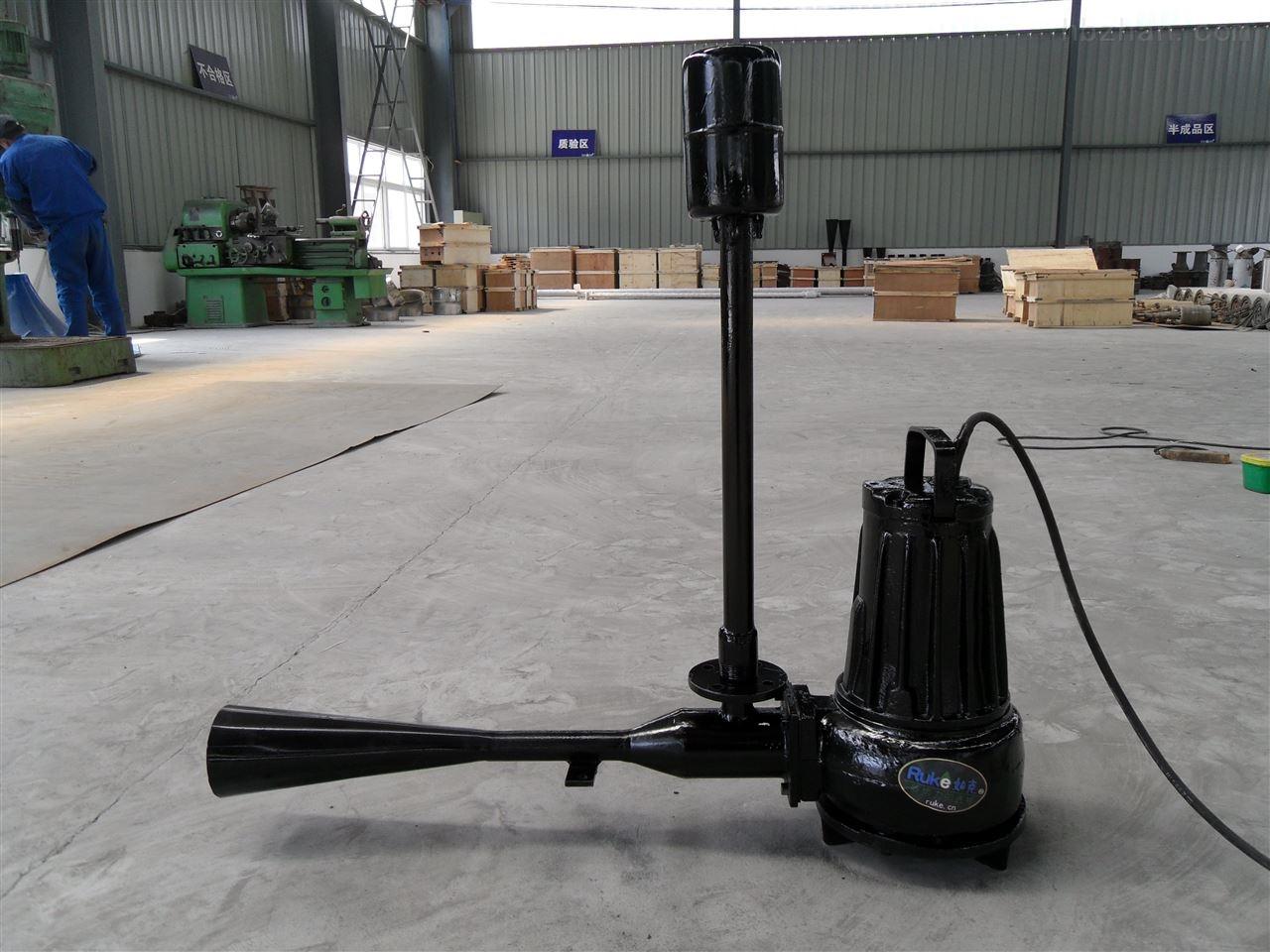 QSB3.0深水自吸式射流曝气机、养殖塘增氧曝气机、射流曝气机厂家