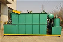 实验室污水处理设备平流式溶气气浮机