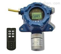 HCX-NH3-A 高量程固定式氨气检测仪