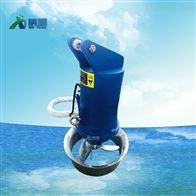 污水潛水攪拌機
