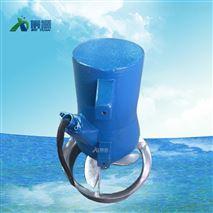 液下曝氣潛水攪拌機