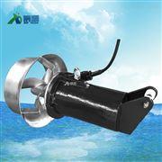 节能型潜水搅拌机设备