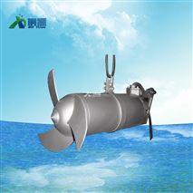 不锈钢QJB潜水搅拌机