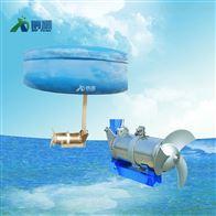 悬挂式潜水推流器