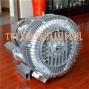 YX-84S-2漩涡气泵