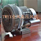 YX-84S-2YX-84S-2(现货)5.5KW双段漩涡气泵