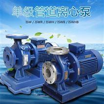 直联式离心泵 卧式单级清水泵
