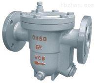 CS41HCS41H自由浮球式蒸汽疏水阀