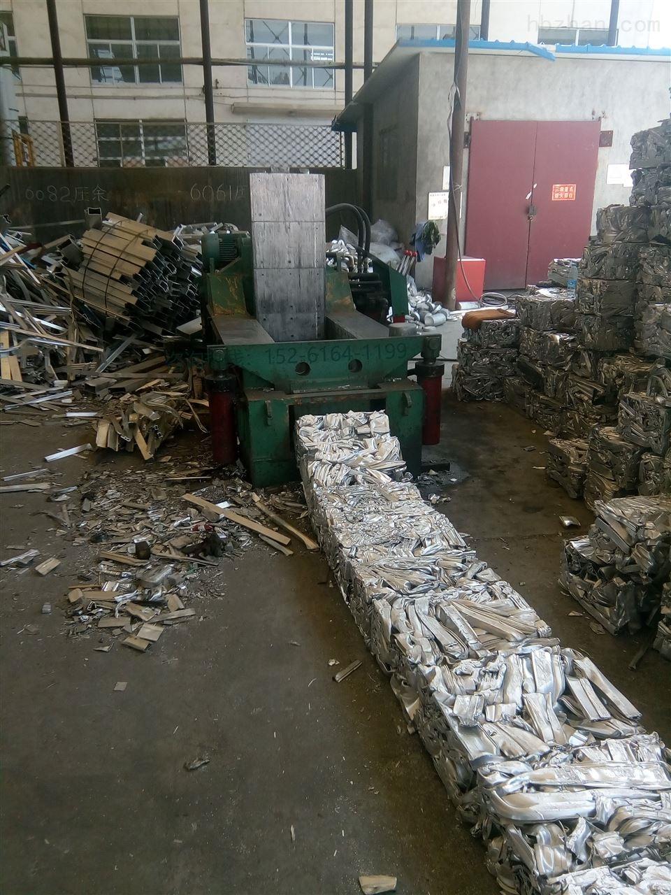 废铝压块机 铝型材打包机 废铝处理
