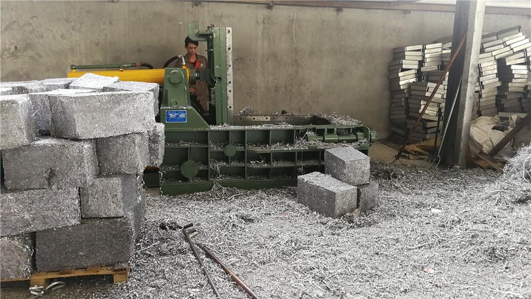 高密度廢鋁打包機  鋁刨花壓塊機 鋁屑處理