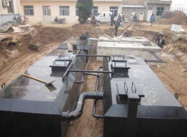 訂制地埋式污水處理設備