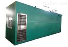 dm一体化MBR污水处理设备
