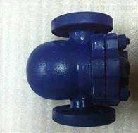 FT44HFT44H杠杆浮球式蒸汽疏水阀