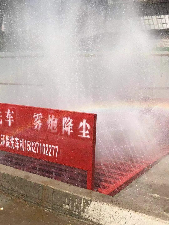 河南工地洗车机