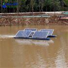 如克太阳能推流式曝气增氧设备