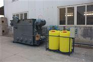 含油脂血水处理设备就用气浮机加药
