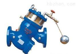YQ98003過濾活塞式遙控浮球閥