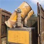 新疆环保雾炮机