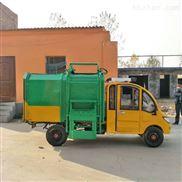 新能源电动垃圾车价格 小型电动四轮挂桶式环卫垃圾车