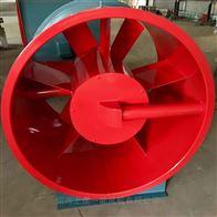 HTF(A)-I-6.5軸流式消防高溫排煙風機