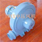 (2.2KW)热水机中压鼓风机