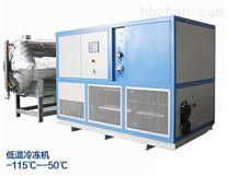 低溫製冷機組