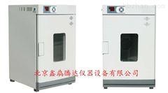 鑫骉特价产销101-ASC型数显鼓风干燥箱(立式不锈钢)