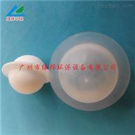 水处理液面覆盖球填料