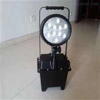ZFW6102防爆工作灯移动式泛光灯