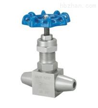 J61W焊接式針型閥