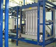有机废水一体化处理设备