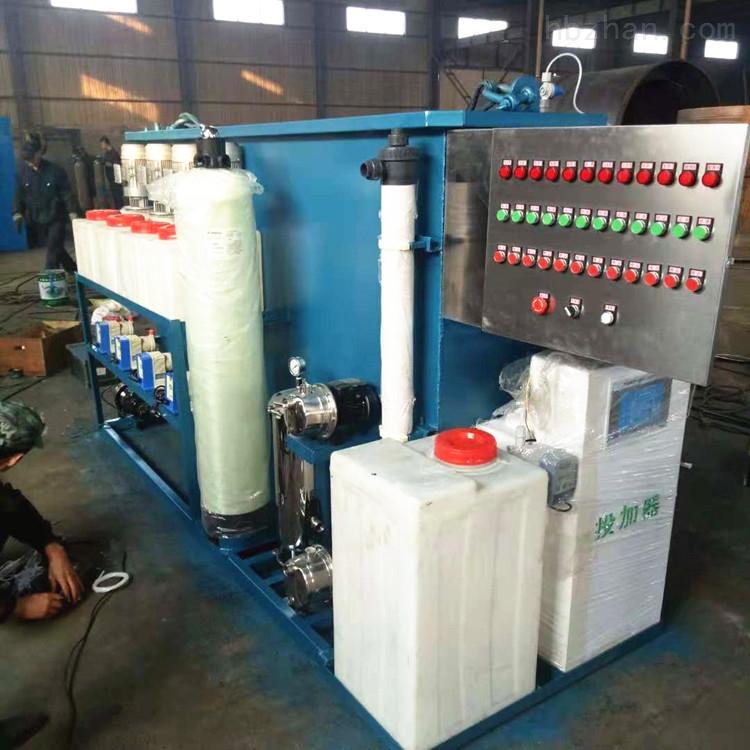 医疗污水废水处理设备