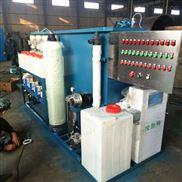 尿液化工污水处理设备