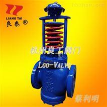 耐高溫型自力式壓力調節閥蒸汽減壓閥