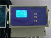 XW100系列超声波明渠流量计