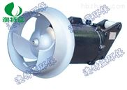 QJB推进式潜水搅拌机
