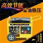 TO6500ET電啟動5kw小型汽油發電機組