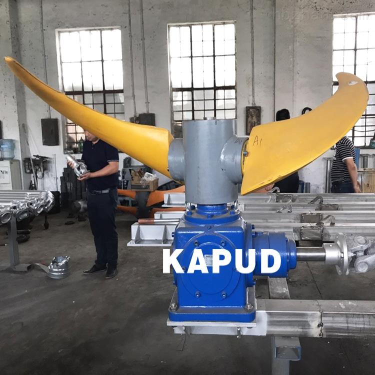 3KW悬挂式推流器 叶桨直径1.6m 转速52r/min