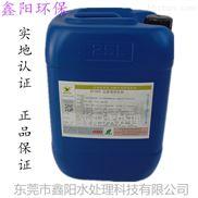 杭州缓蚀阻垢剂厂家生产批发