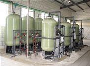 鍋爐軟化專用水處理betway必威手機版官網