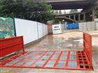 潜江工地洗车槽的使用安全问题