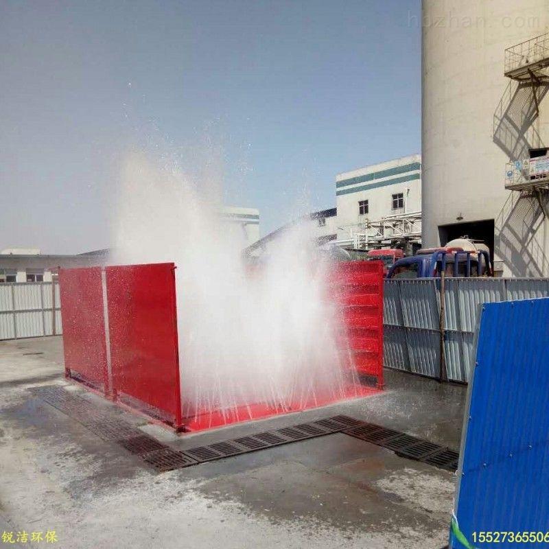 鄂州工地洗轮机厂家直销