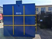 KWYTH--100小型养殖废水处理装置