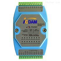 C-7045 485转开关量模块 光电隔离