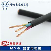 邢台MYQ礦用橡套電纜采煤機專用電纜