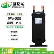 空气能热泵气液分离器