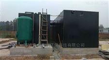 生猪屠宰场废水处理设备