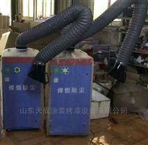 环保型双臂焊烟除尘器