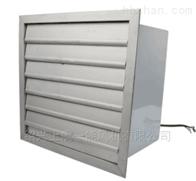 壁式排风扇 方形壁式轴流风机 配防雨百叶