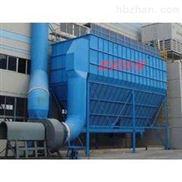盐城供应优质XD-II多管旋风除尘器